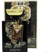 Khalis Perfumes Oud Gold Special 100ml