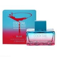 Antonio Banderas Cocktail Seduction Blue EDT 100ml
