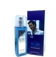 Antonio Banderas Seduction Blue Pheromone 65ml