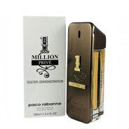 Paco Rabanne 1 million prive tester 100ml