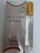 Chanel Allure 20 ml