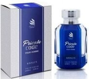 Khalis Perfumes Private Code 100ml