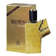 BROWN ORCHID Gold Edition