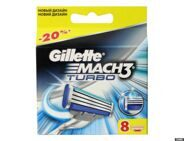GILLETTE MACH3 Turbo 8 шт.